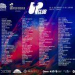 universo paralello lineup 2013-2014